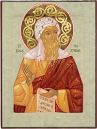 St. Isaak the Syrian, 9 1/2 X 12 1/2 in. egg-tempera and 24Kt. Gold leaf on wood